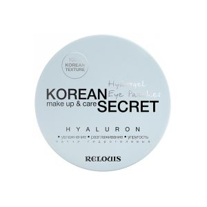 Патчи гидрогелевые Make Up & Care Hydrogel Eye Patches HYALURON (KOREAN SECRET) RELOUIS