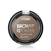 "Пудра для бровей тон 01 Light taupe ""BROW POWDER"" LUXVISAGE"