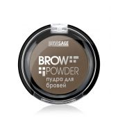 "Пудра для бровей тон 03 Grey Brown ""BROW POWDER"" LUXVISAGE"